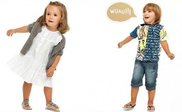 Кузя Интернет Магазин Детской Одежды