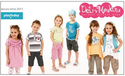 Детская одежда playtoday германия со
