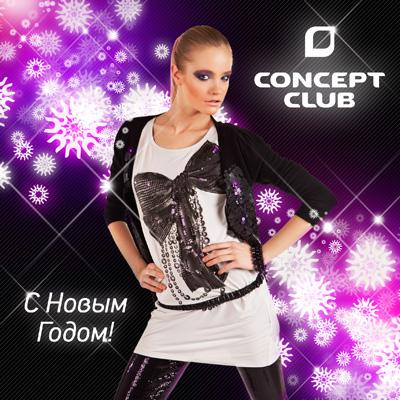 Женская Одежда Conceptk