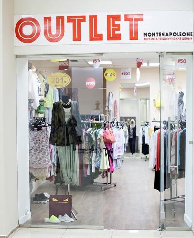 Распродажа женской одежды магазины с доставкой