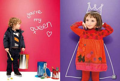 Интернет Магазин Модные Детки