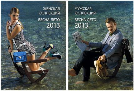 c9a1a2299 Mascotte – большая весенне-летняя коллекция обуви и аксессуаров 2013!