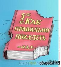 отучиться на диетолога в москве