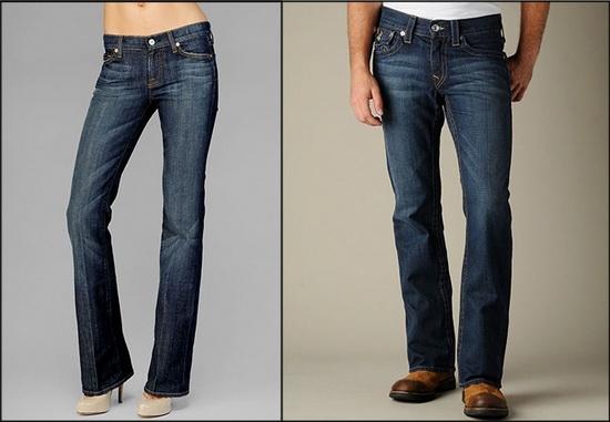 джинсы с рaзрывaми купить