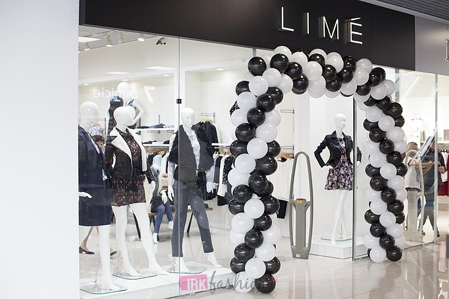 Магазин Женской Одежды Лайм