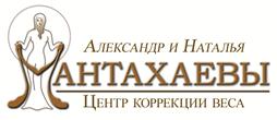 похудение, центр коррекции веса Александра и Натальи Мантахаевых, лишний вес, отзывы о похудении,
