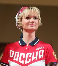 олимпийские игры 2016,светлана хоркина,олимпийская форма 2016,bosco sport