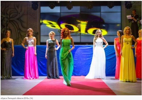конкурс красоты, краса нации, кастинг, отборочный тур