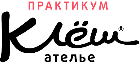 курсы шитья иркутск, ателье клеш, курсы шитья, куда пойти учиться 2016, куда пойти учиться 2017, куда пойти учиться иркутск, курсы кройки и шитья, где научиться шить иркутск