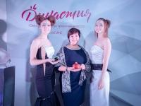 династия иркутск, модные украшения, что носить зимой, модные вещи зимой, бриллиант 18 карат, день рождения династии