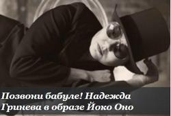 иркутск, александра поблинкова, позвони бабуле, фотопроект, Irkfashion.ru, wellness-клуб «The Most», преображение