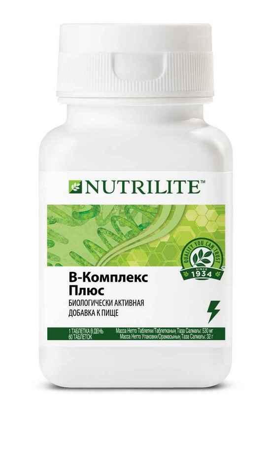 иркутск, витамины иркутск, амвей иркутск, нутрилайт иркутск, купить витамины, отзывы витамины иркутск, отзывы витамины, как побороть усталость, витамины против усталости