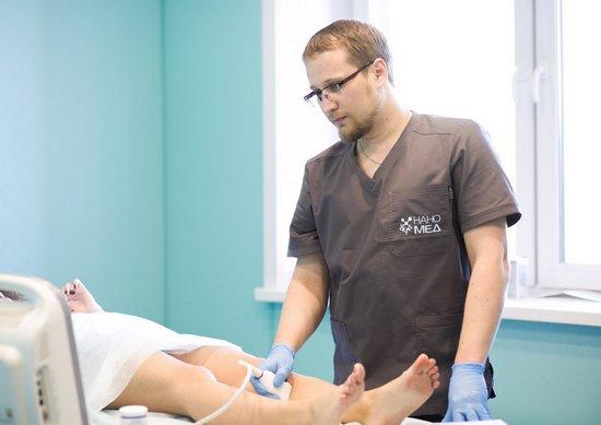иркутск, варикоз, центр наномед иркутск, клиника наномед адрес иркутск, как лечить боль в ногах, боль в ногах, иркутск, лечение варикоза иркутск, атеросклероз, сердечно-сосудистые заболевания, сердечно-сосудистый хирург, заболевание вен, наномед, клиника варикоза нет, как вылечить атеросклероз