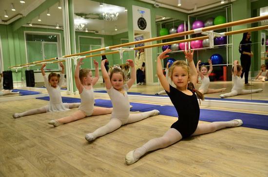иркутск, велнес мост иркутск, wellness-центр «The Most», детские танцы, балет для детей, детский бокс, игорь михалкин, секции для детей иркутск, куда отдать ребенка, занятия танцами для детей, детские кружки иркутск, балетная студия иркутск